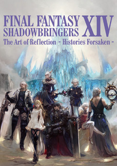 FINAL FANTASY XIV: SHADOWBRINGERS | The Art of Reflection ‐ Histories Forsaken ‐