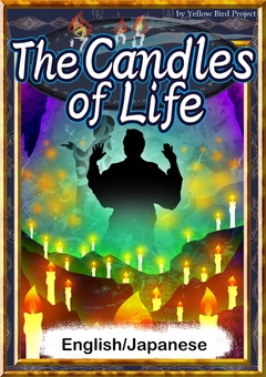 The Candles of Life 【English/Japanese versions】